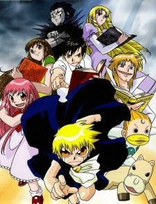 One of the anime's I grew up on, zatch bell before I new what anime even was