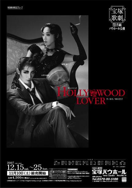 """Yuhi Ozora """"Hollywood Lover"""""""
