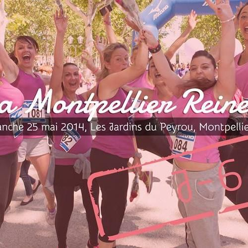 Participez à la course #Montpellier_Reine pour lutter contre le cancer ! Le 25 mai 2014, toutes à vos baskets !
