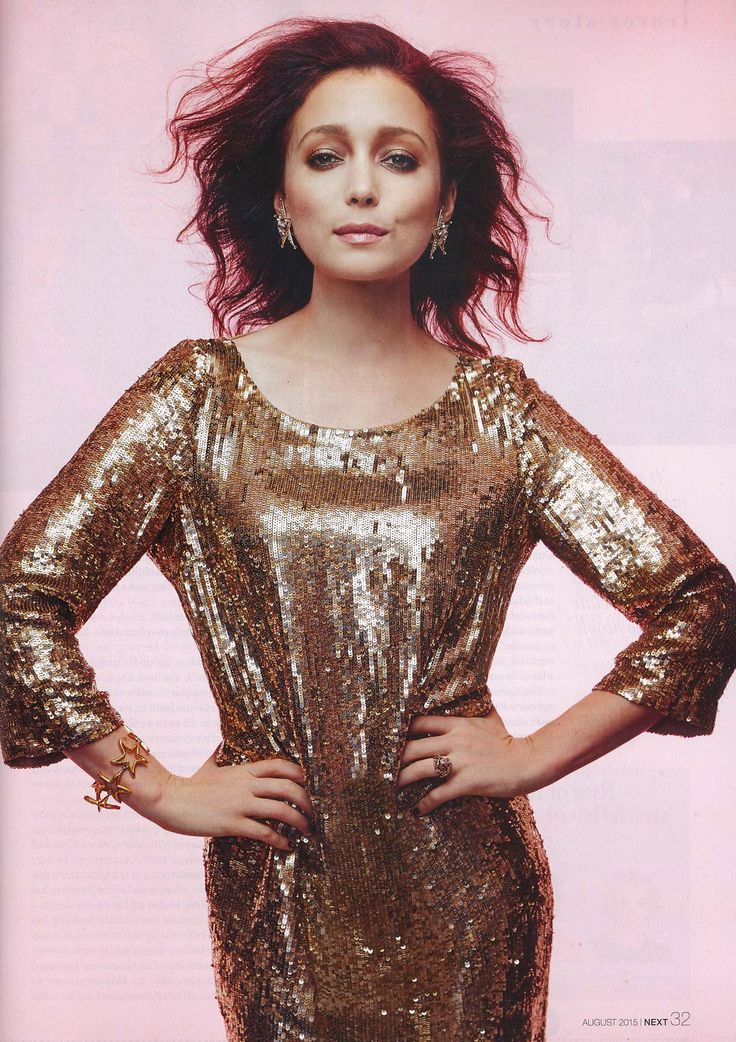 NEXT - Gold Play Dress