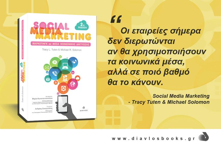 Κυκλοφορεί από τις Εκδόσεις Δίαυλος,  Μαυρομιχάλη 72-74, Αθήνα, και σε όλα τα βιβλιοπωλεία.