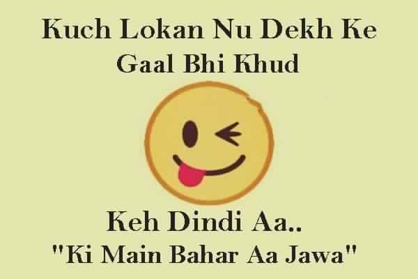 Punjabi Whatsapp Status In English 4 Funny Whatsapp Status