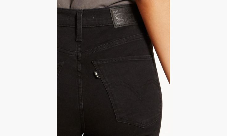 These leg-lengthening jeans sit extra high at the waist and have a flattening front. Cut in stretch denim and super skinny through the hip and thigh, they have the sleek, flattering shape you're looking for.