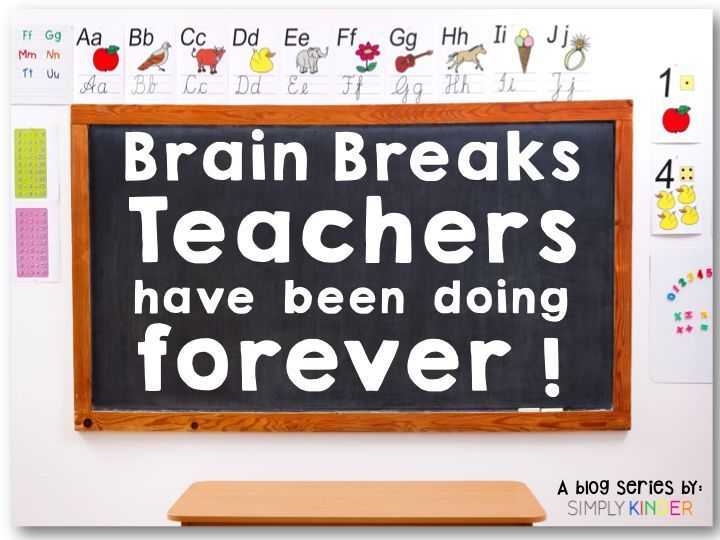 Brain Breaks Old School Style.. we have been doing songs with moment forever! Let's bring some of those old school songs back into your classrooms... the ones we remember as kids!