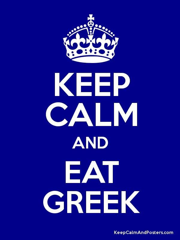 Greek food ...