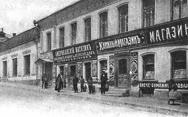 Старинный книжный магазин.