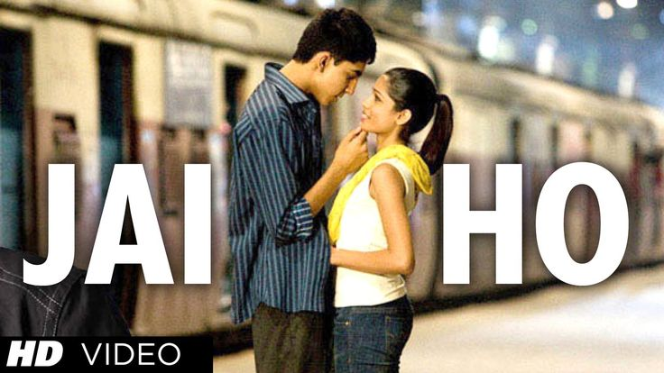 Jai Ho Slumdog Millionaire (Full Song)........Love this song AND the movie!