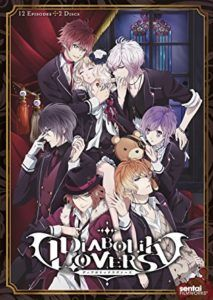 Diabolik Lovers Bluray