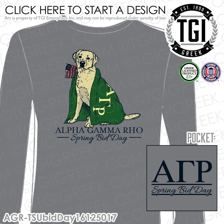 Alpha Gamma Rho | ΑΓΡ | Spring Bid Day | Bid Day Shirt | Brotherhood | Greek Mixers | TGI Greek | Greek Apparel | Custom Apparel | Fraternity Tee Shirts | Fraternity T-shirts | Custom T-Shirts