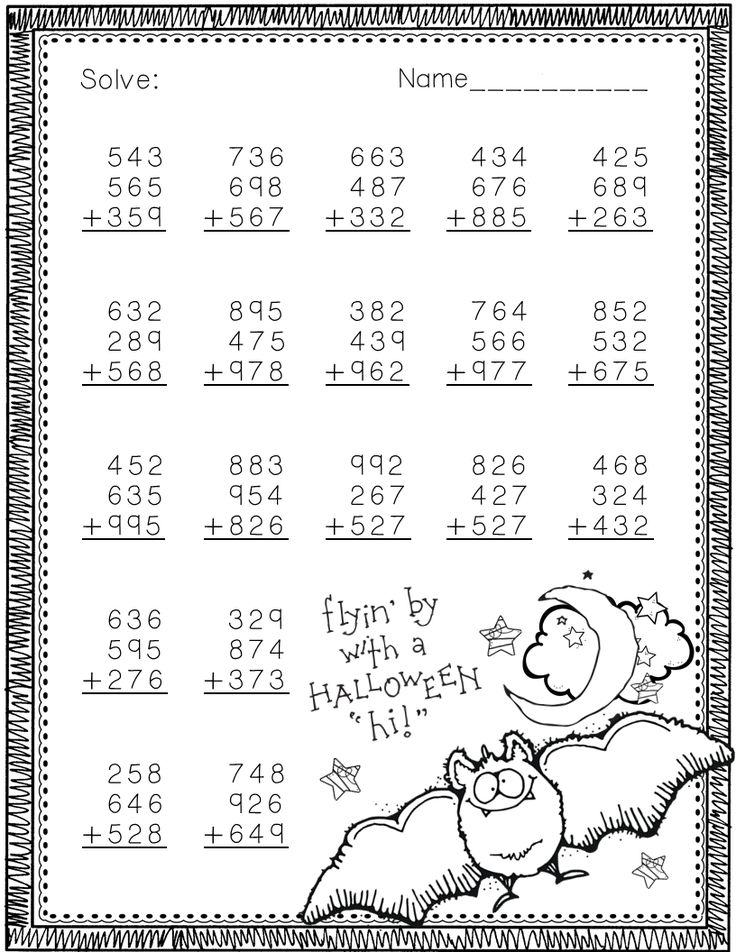 3 digit addition with 3 addends halloween themed 3rd. Black Bedroom Furniture Sets. Home Design Ideas