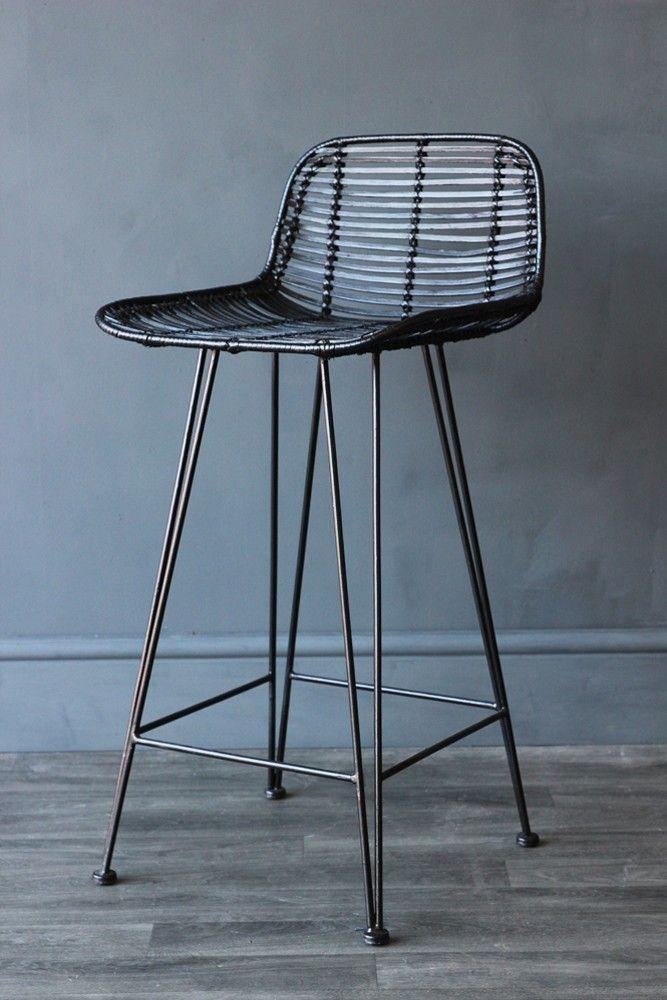 Black Rattan Bar Stool - Stools & Bar Stools - Furniture