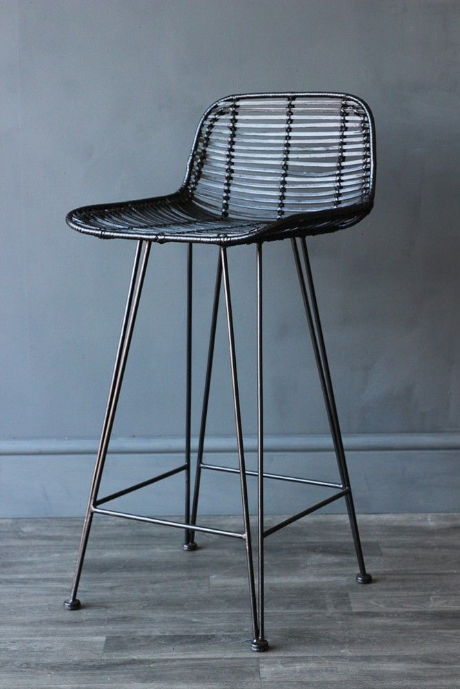 Black Rattan Bar Stool - Stools & Bar Stools - Furniture