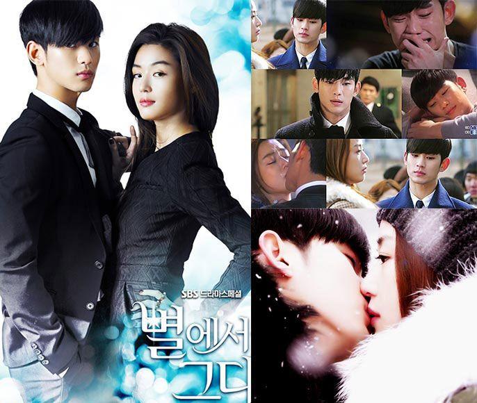 Pemeran 'Do Minjoon', Kim Soohyun dinominasikan untuk penghargaan tertinggi SBS Drama Awards.  Drama Rabu/Kamis SBS, 'My Love from the Star', yang ditayangkan pada musim dingin tahun lalu, dimulai dengan rating awal yang bagus sebanyak 15%.  Drama ini berakhir pada tanggal 27 Februari setelah beberapa kali meraih rating 30%, rating tertinggi di antara berbagai drama tayangan SBS.