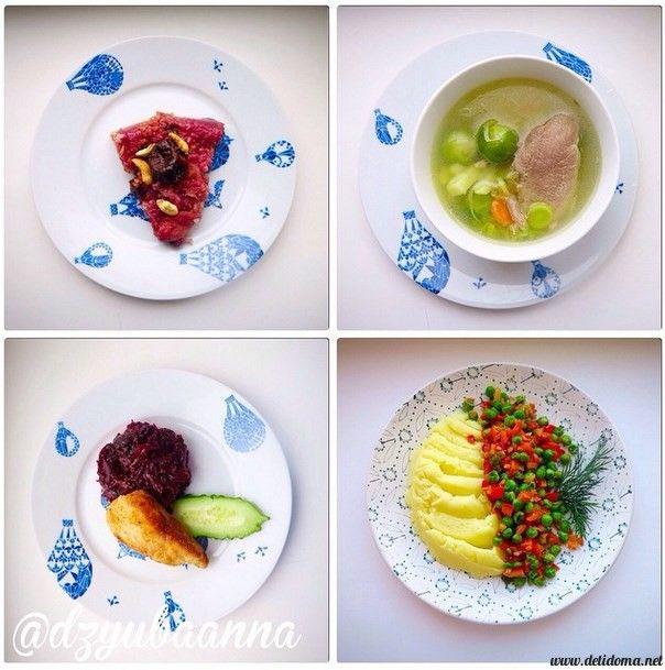 Блюда для детей. Меню №9. | Дети Дома