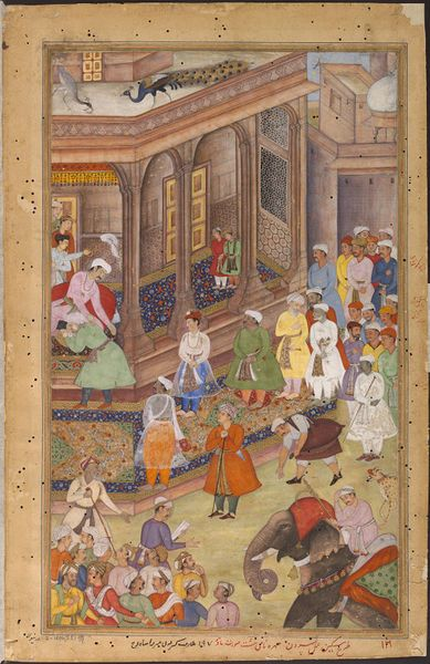 Place of origin: India (possibly: Mughal, made)  Pakistan (possibly: Mughal, made)  Date: ca. 1586 - ca. 1589 (made)