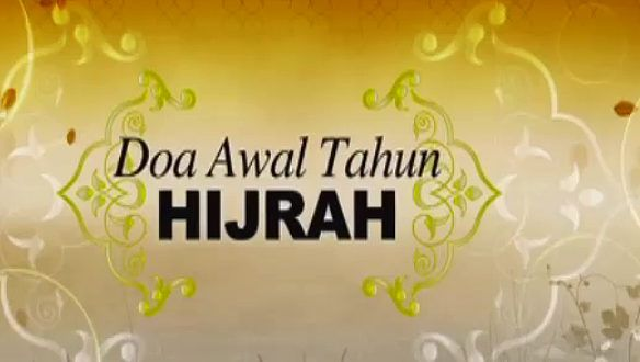 Doa Awal Tahun Hijrah 1438 - Infotainment
