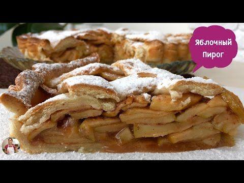 Американский Яблочный Пирог (Старинный Рецепт) | American Apple Pie, English Subtitles - YouTube