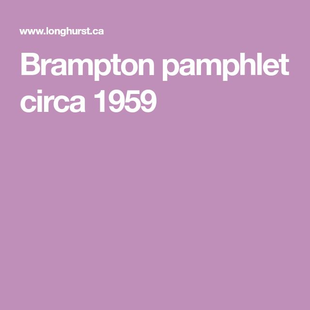 Brampton pamphlet circa 1959