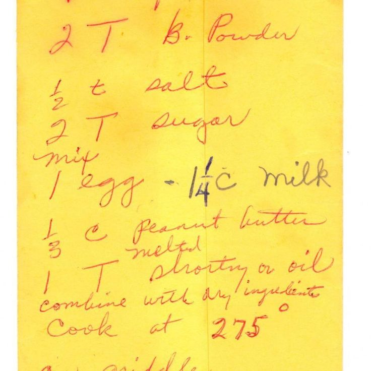 The digitization of Rosa Parks' personal papers in the Library of Congress this morning included a perfectly fluffy pancake recipe.