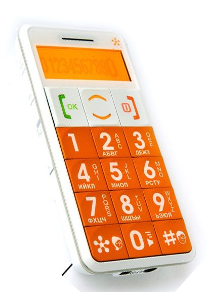 Orange mobile phone