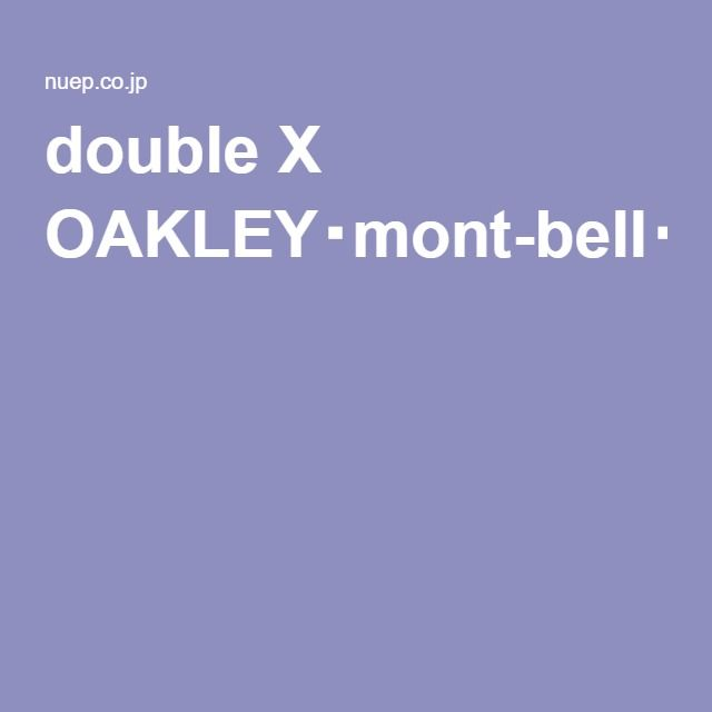 double X / Sports, Outdoor