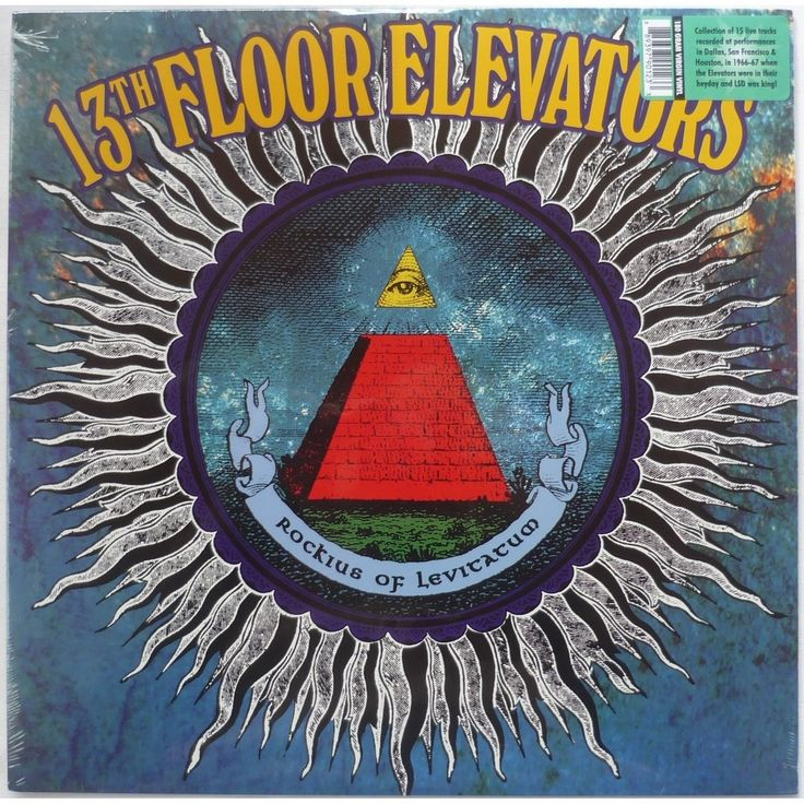 88 best images about amazing album covers on pinterest for 13 th floor elevators
