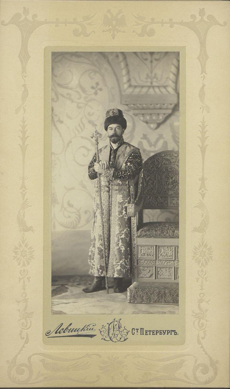 https://flic.kr/p/XVZegk | Emperor Nicholas II .1903.
