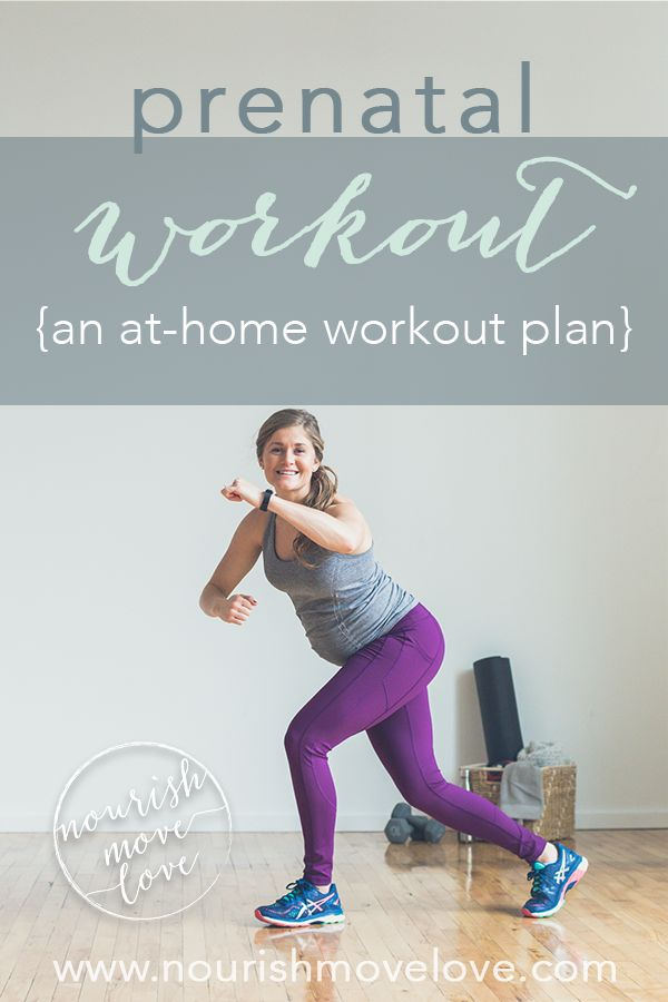 Workout challenge for a fit pregnancy and for the fit mom! Download this free 30 day workout plan for the month of January and access at-home workouts + workout videos. Total body workouts including high intensity interval training (HIIT), barre, yoga sculpt, strength training, cardio. This workout plan is perfect for the modern-day woman, mom, and mom-to-be.