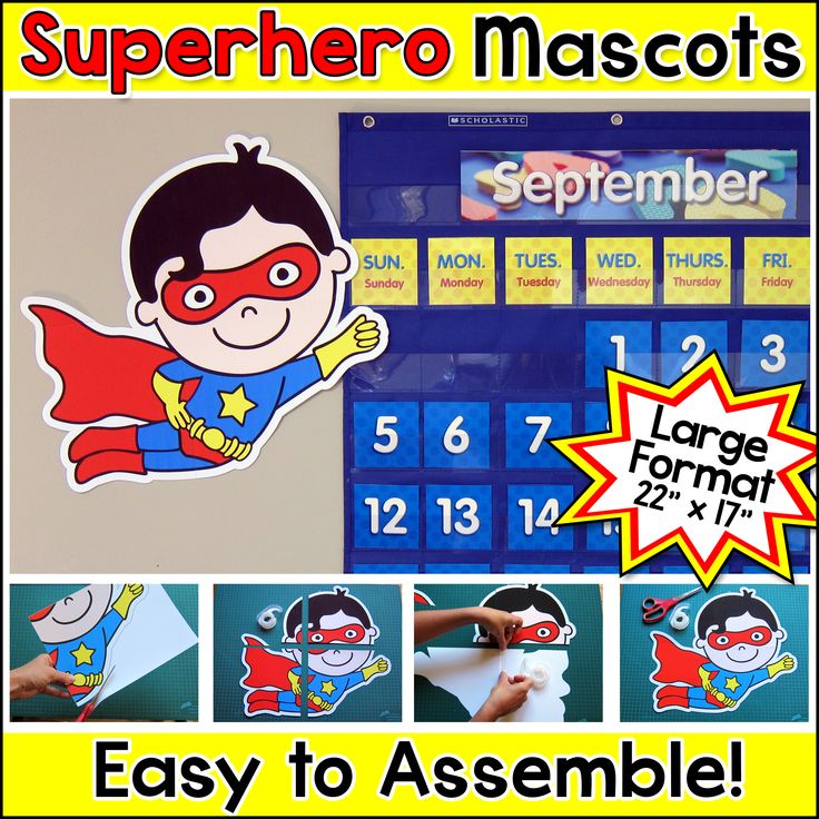 Superhero Theme Mascot Cut-Outs - Large Format: Your students will love these fun large format Superhero mascot cut-outs! They will look fantastic on your classroom walls, bulletin boards or door.
