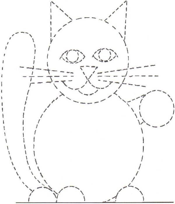 Actividades para niños preescolar, primaria e inicial. Fichas con ejercicios de grafomotricidad para niños de preescolar y primaria. Unir puntos y pintar. Grafomotricidad Unir puntos y pintar. 39