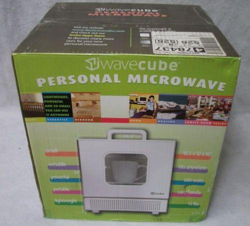 1000 Ideas About Portable Microwave On Pinterest: Iwavecube Portable Microwave