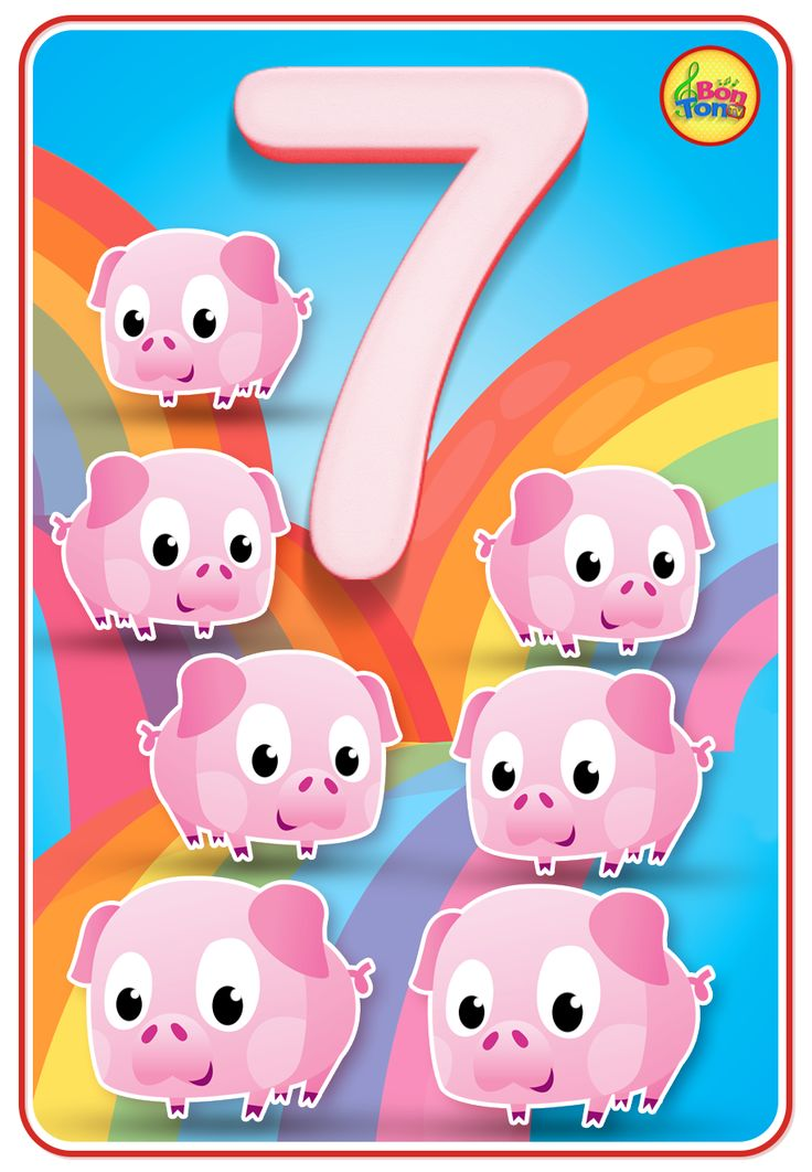 Free Preschool Printables – Flashcards – Numbers 1-10 for Kids – Colorful flashc…