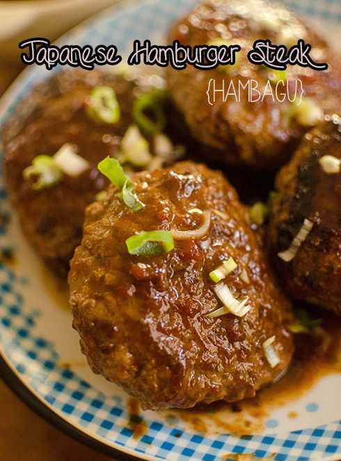 Japanese Hamburger Steak @Caroline Yu Cho Bunton! I must try these! <3