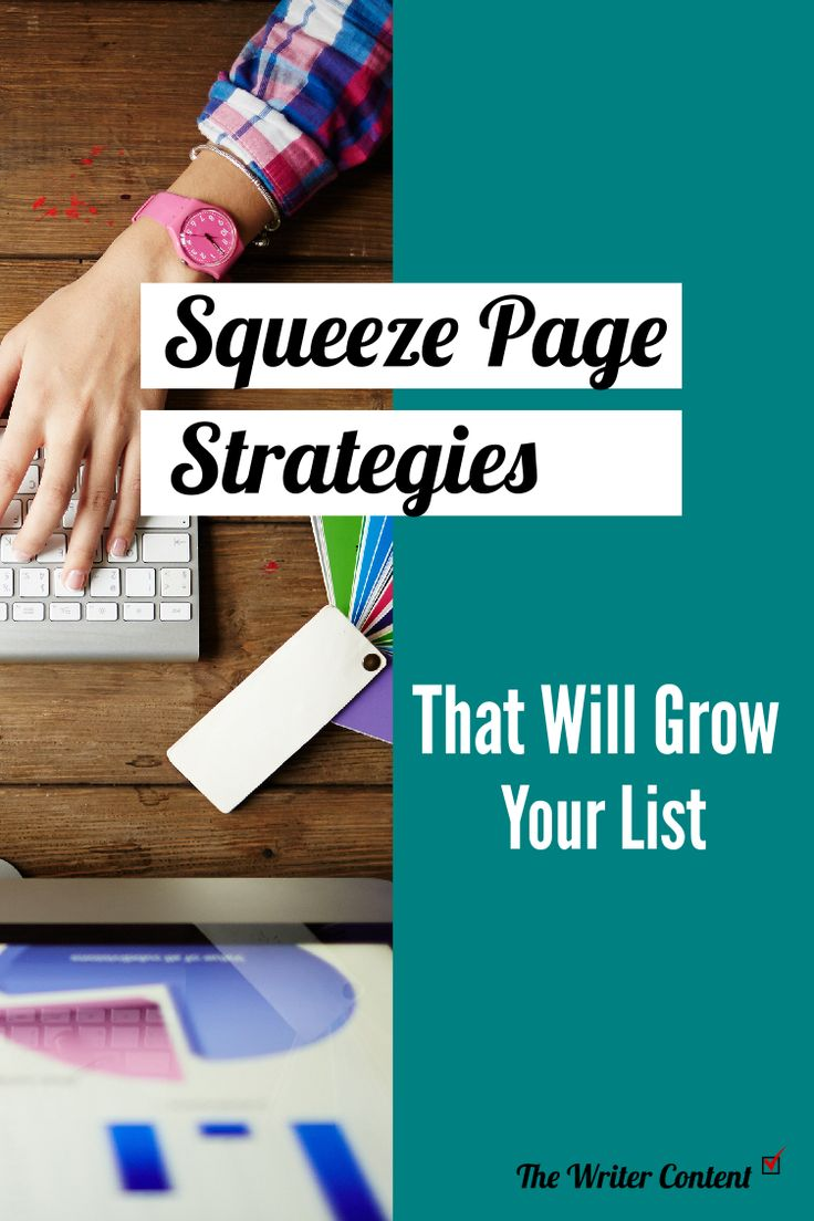 squeeze page strategies to grow your list