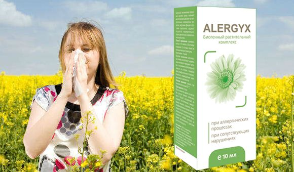 allergy symptoms gums  allergy symptoms in winter. allergy mites symptoms. allergy symptoms mouth and tongue. allergy zucchini symptoms. allergy medicine used to make drugs. allergy remedy eyes. allergy treatment in home.