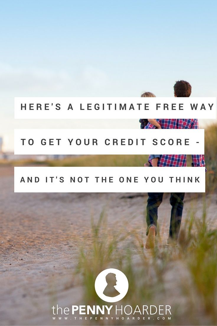 Do you know your credit score? Don't just dismiss it as another useless data point: Those three digits can determine whether you'll be able to buy a house, get a loan or even land a job. Here's a free way to get it. - The Penny Hoarder http://www.thepennyhoarder.com/credit-cards-free-fico-score/