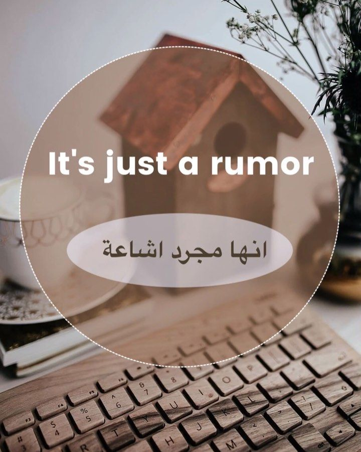 Eng Islam Q On Instagram تعلم انجليزي انجليزي انجلش السعودية الاردن صور اربد Instagram الام English Learning Spoken English Vocabulary Learn English