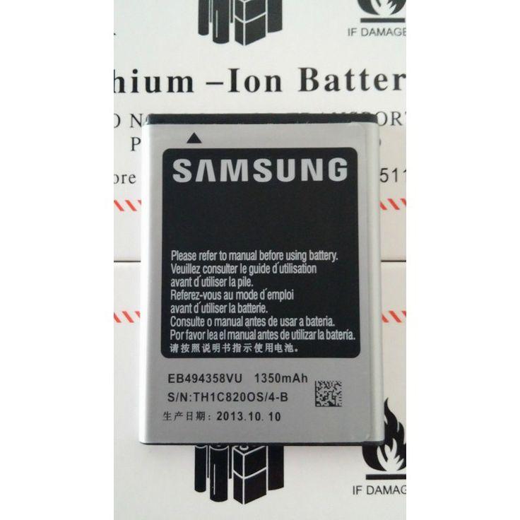 Инструкция на samsung gt s5670
