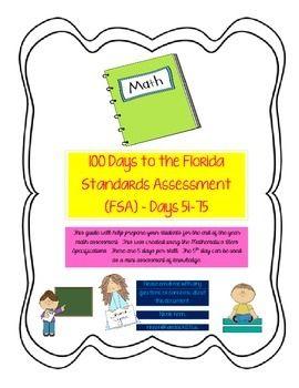 57 best Florida Standards Assessment (FSA) images on Pinterest ...