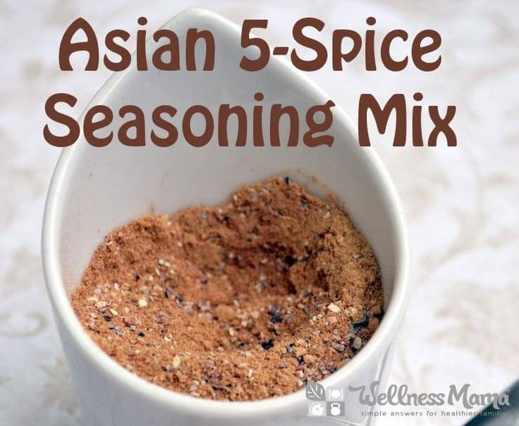 We love using homemade Asian 5-spice seasoning mix on seafood and fatty meats like pork. This version has all organic ingredients without MSG.