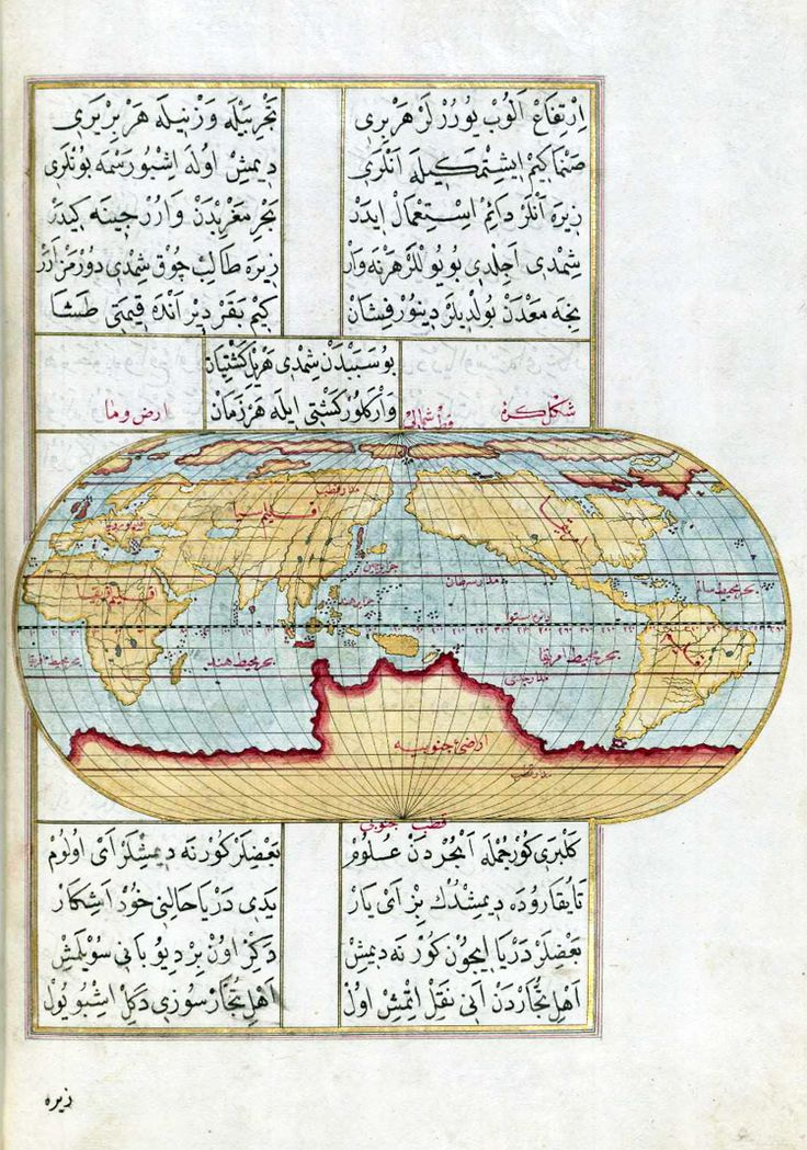 Kitab-i Bahriye (Book of the Sea) by Ottoman admiral and cartographer Piri Reis. Map of the western world.(1525)