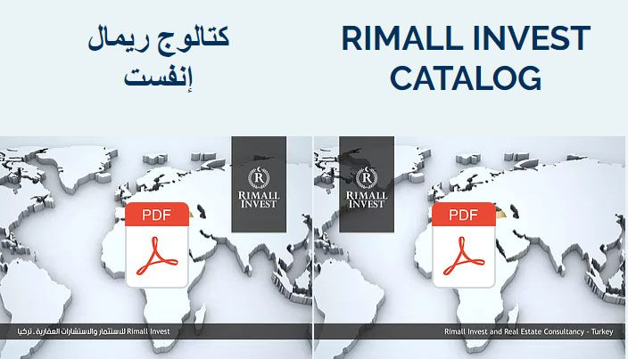 Rimall Invest - Property in Turkey - Company Catalog (Available in Arabic, English and Turkish)  https://goo.gl/vwCNXS  #PropertyinTurkey #investinturkey #rimallinvest