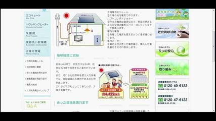 http://www.dailymotion.com/video/x18lka5_日本eリモデル株式会社-外壁塗装-2012-06-3_lifestyle