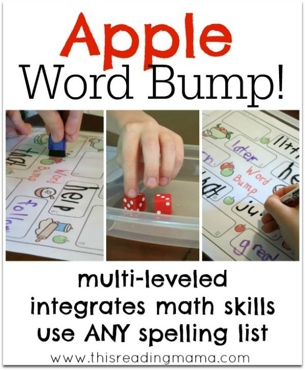 Apple Word Bump! Spelling Game {FREE} - multi-leveled, highly adaptable, integrates math skill, you can use ANY spelling list! | This Reading Mama