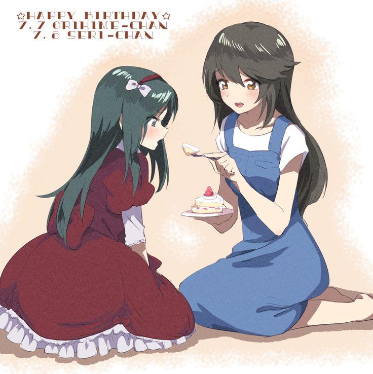 Anime-soukyuu-no-fafner-sanata-(sanatter)-2799311.jpeg