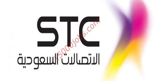متابعات الوظائف وظائف شركة الاتصالات السعودية Stc بالرياض وظائف سعوديه شاغره Tech Company Logos Company Logo Amazon Logo