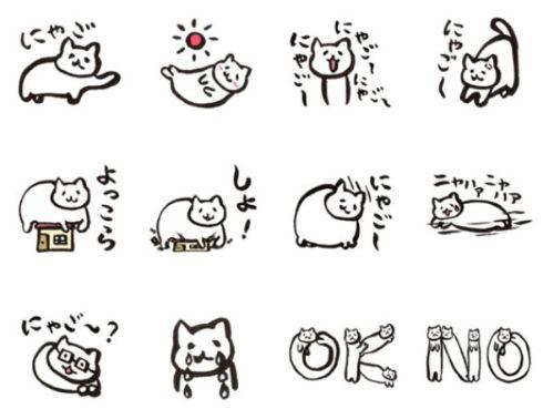ねこポッポ 「進撃の巨猫」ねこポッポ画伯のLINEスタンプ発売開始