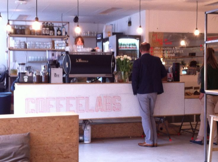 Coffee Lab @ Antwerp