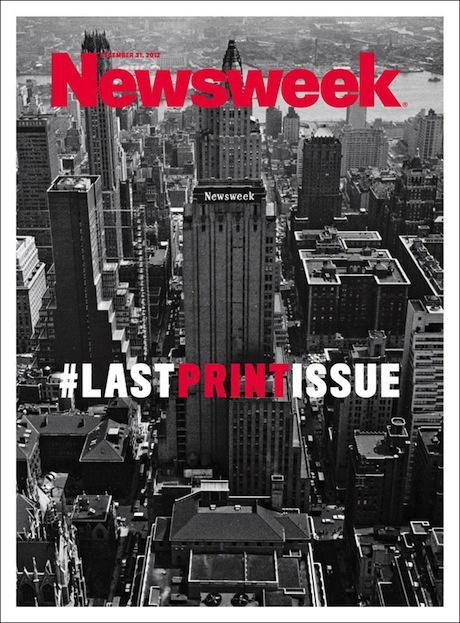 #Newsweek: #last #print #issue...  http://politicanea.blogspot.gr/2012/12/newsweek.html