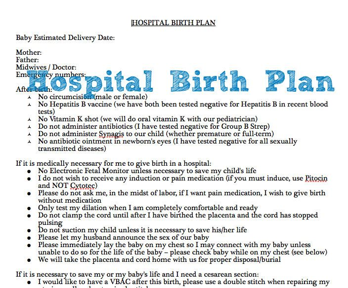 25 best ideas about birth plan printable on pinterest for Sample birth plans templates